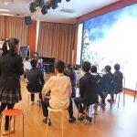 Middle School Poetry Recital